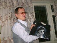 Дима Коган, 29 октября 1986, Нефтеюганск, id62544479