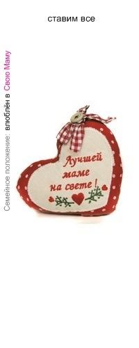 Свою Маму, 24 июня , Волгоград, id162113047