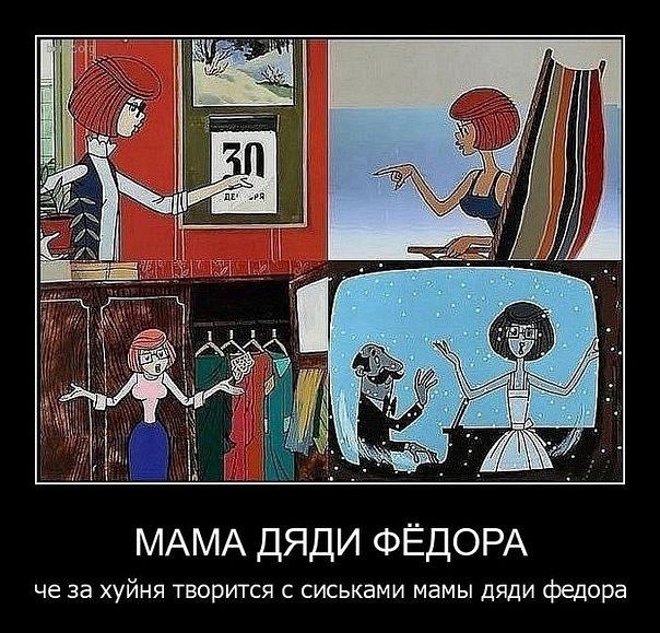 Светлана Андреева, Москва - фото №3