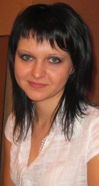 Оксана Глазнева, 20 декабря 1987, Москва, id19781303