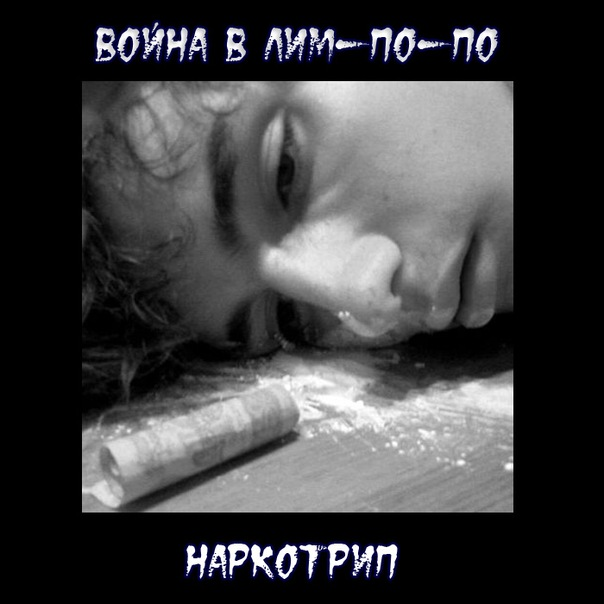 http://cs9767.vkontakte.ru/u2787116/80166919/x_5bc5c842.jpg