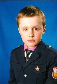 Александр Кругликов, 30 апреля 1985, Минск, id4147974