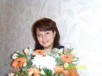 Елена Кузьменкова, 26 ноября 1992, Смоленск, id55480605