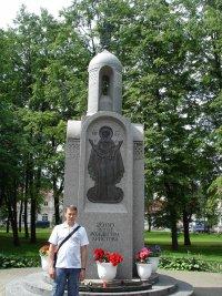 Андрей Строев, 8 апреля 1992, Санкт-Петербург, id74499060