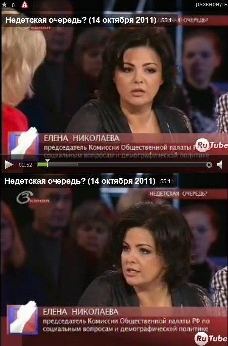 """Е.Николаева в передаче """"Недетская очередь?"""""""