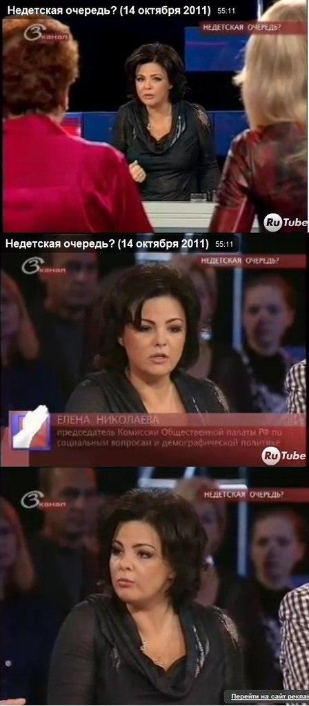 """Е.Николаева на передаче """"3 канала"""""""