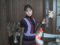 Вікторія Кирилюк, 11 января 1995, Екатеринбург, id129584769