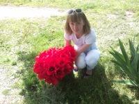 Катерина Акинфеева, 6 июня 1992, Абинск, id136826034