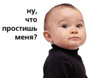 Антон Михалев, 5 ноября 1985, Пермь, id156156697