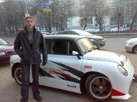 Sashok Kuznecov, 2 мая 1990, Ярославль, id53181255