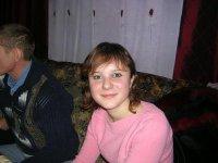 Наталья Павленко, 20 мая 1989, Анапа, id58322180