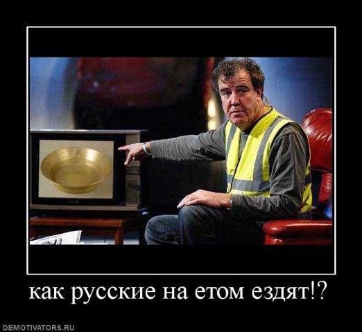 http://cs9768.vkontakte.ru/u67863206/103668994/x_7e15e11d.jpg