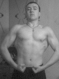 Александр Колядин, 3 сентября 1980, Луцк, id75248796