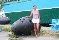 Ирина Долгопол, 24 августа 1980, Белгород, id84252442