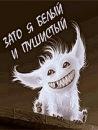 Вячеслав Липчанский. Фото №5