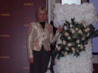 Tatyana Mazarskaia, 31 августа 1994, Севастополь, id88778871