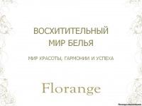 Владимир Οгурцов, 22 декабря 1996, Саратов, id159421466