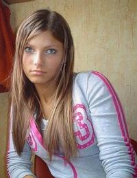 Екатерина Орлова, 21 марта , Москва, id48922151