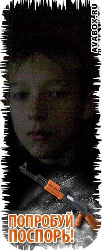 Семен Лепешев, 29 августа 1996, Казань, id51789272