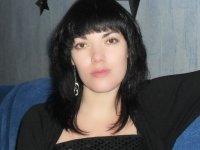 Ирина Кошкина, 16 февраля 1988, Марганец, id72432482