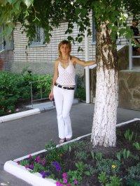 Снежана Павлючкова, 25 мая 1980, Таганрог, id9417863