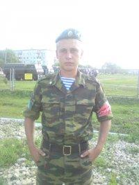 Игорь Адалин, 13 января 1988, Стерлитамак, id94323984