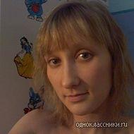 Анна Бронникова, 29 июня 1985, Бакчар, id120385268