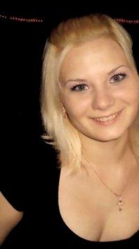 Таня Мельник, 3 июня 1991, Киев, id17464679
