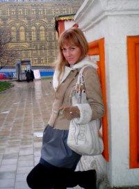Лена Грицина, 27 ноября 1985, Иркутск, id1808520