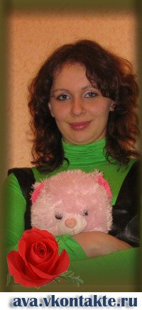 Анастасия Медведьева
