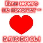 Татьяна Иванова, 17 апреля 1992, Гусев, id70691855