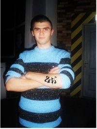 Сявик Младший, 9 октября , Москва, id72280509