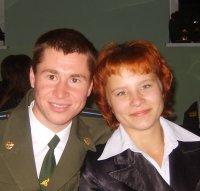 Елена Рыбалева, 5 ноября 1989, Клецк, id72443913
