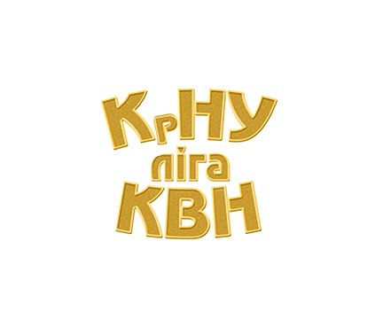 Состоялся Кубок ректора КрНУ