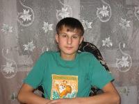 Агео Лпроплопо, 12 августа , Москва, id122839082