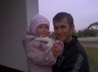 Сєрик Кладько, id135960432