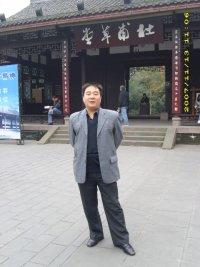Haiming Shi, 29 мая , Екатеринбург, id56168485
