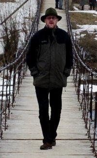 Arnold Taube, 15 февраля , Львов, id57317542