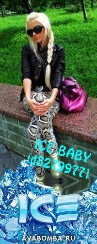 Ice Babu, 4 июля , Киев, id82799771