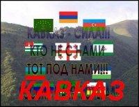 Та Азербайджанка.., 8 июля , Ростов-на-Дону, id84252444