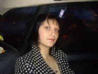 Наталья Харина, 9 марта 1985, Пермь, id84262448
