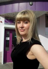 Анна Ковшикова