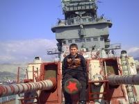 Сергей Арцывенко, 28 февраля 1995, Краснодар, id117813699