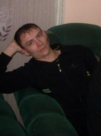 Дмитрий Орлов, 4 сентября 1979, Тула, id164741620