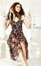 Элегантное модное платье.