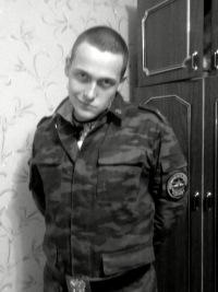 Алексей Лаптев, 8 апреля , Всеволожск, id41893926
