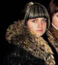Анастасия Искуратова, 25 августа 1988, Киров, id48739056