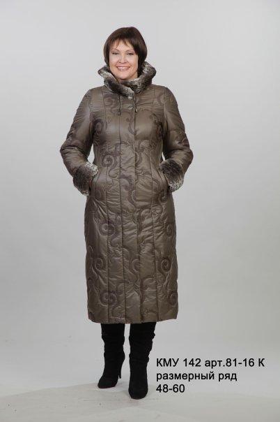 Женская Одежда Больших Размеров Площадь Ильича