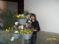 Лергина Лисавцова(мустаева), 17 июля 1982, Белгород, id111452369