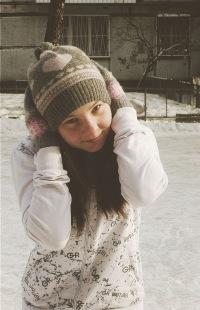 Настюша Куценко, 9 ноября , Днепропетровск, id159333053